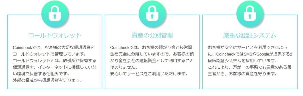f:id:ikoikoikoiko35:20170829044012j:plain