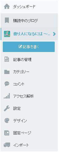f:id:ikoikoikoiko35:20170904195012j:plain