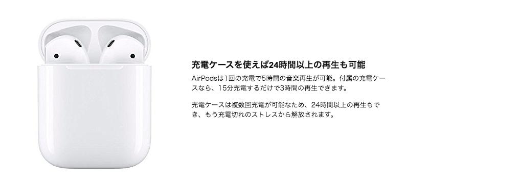 f:id:ikoikoikoiko35:20170923020016p:plain