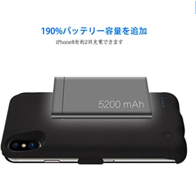 f:id:ikoikoikoiko35:20170924003327p:plain