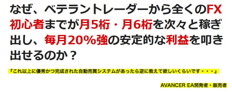 f:id:ikoikoikoiko35:20170929165400p:plain