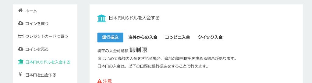 f:id:ikoikoikoiko35:20171018171917p:plain
