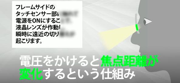 f:id:ikoikoikoiko35:20171112174714p:plain