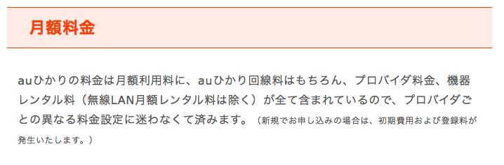 f:id:ikoikoikoiko35:20171114201619p:plain
