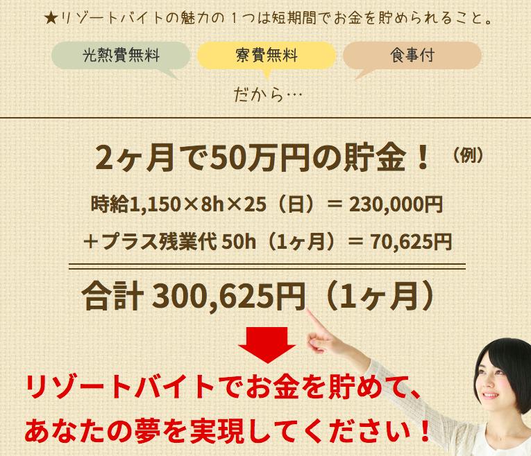 f:id:ikoikoikoiko35:20180118232112p:plain