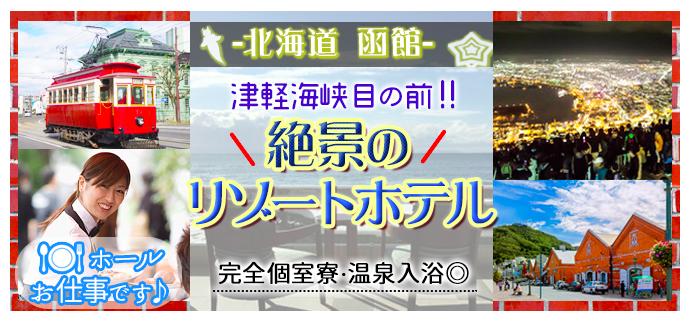 f:id:ikoikoikoiko35:20180118232717p:plain