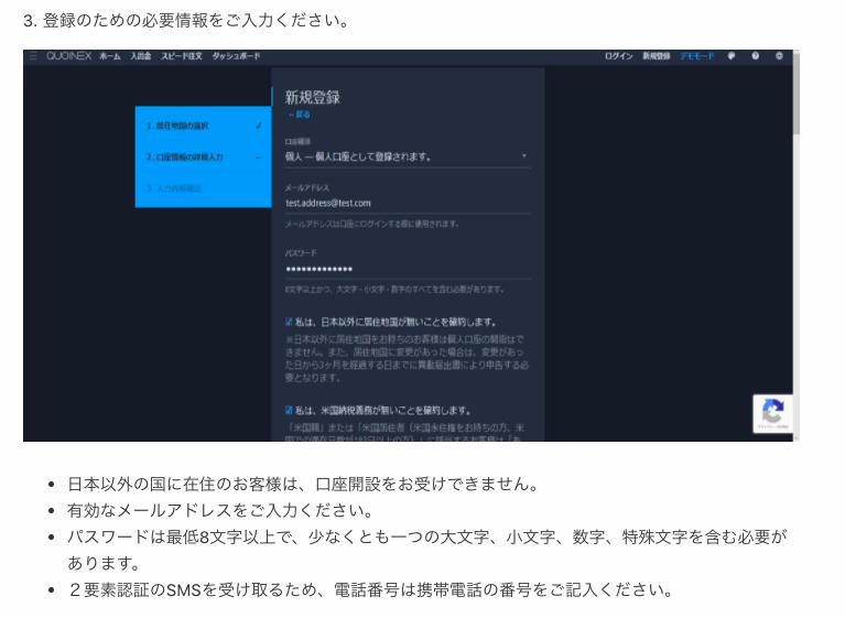 f:id:ikoikoikoiko35:20180119020724p:plain