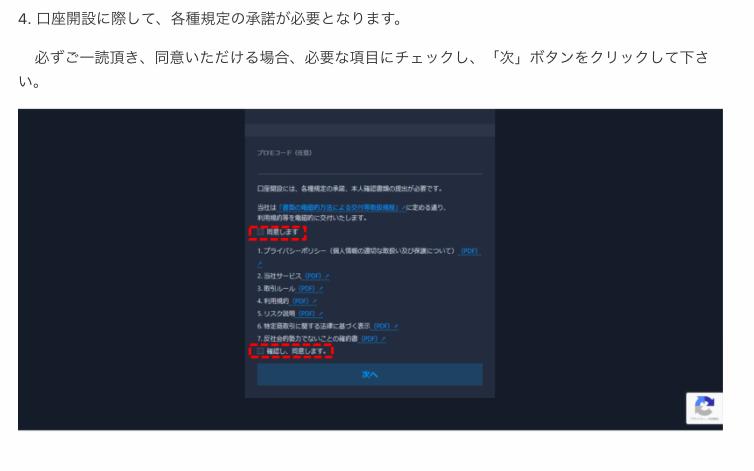 f:id:ikoikoikoiko35:20180119020746p:plain
