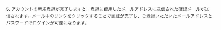 f:id:ikoikoikoiko35:20180119020911p:plain