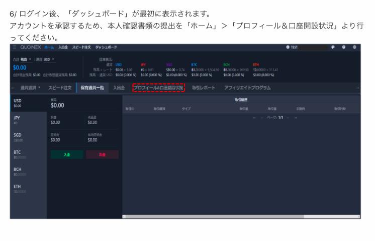 f:id:ikoikoikoiko35:20180119020937p:plain