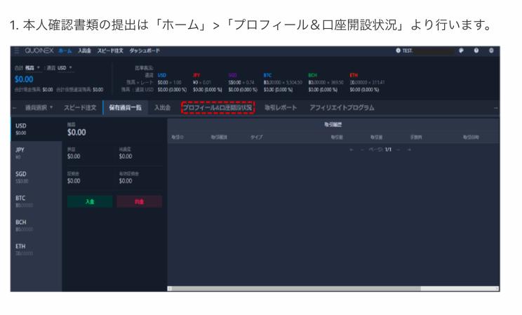f:id:ikoikoikoiko35:20180119021144p:plain