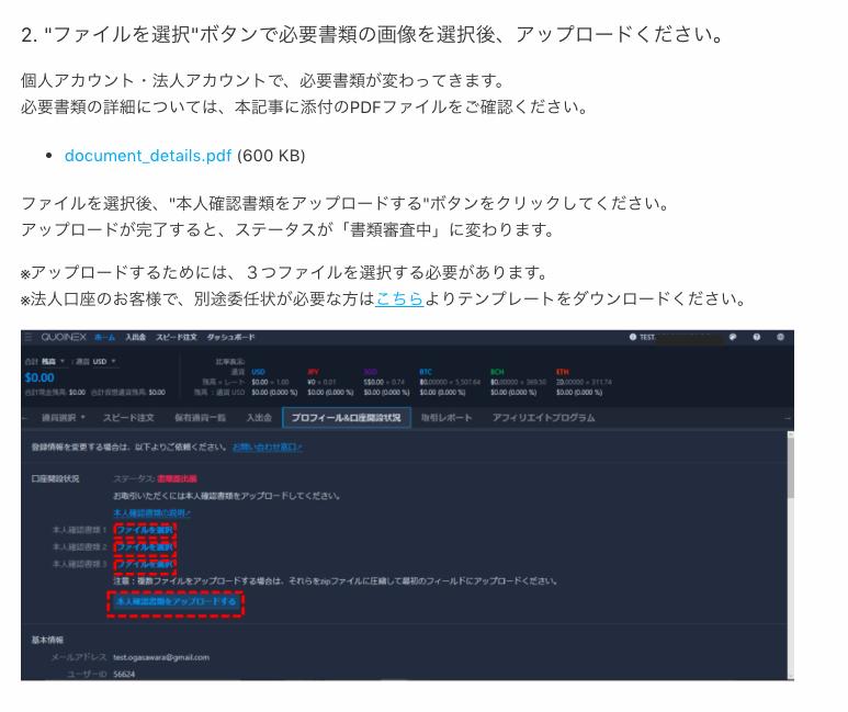 f:id:ikoikoikoiko35:20180119021220p:plain