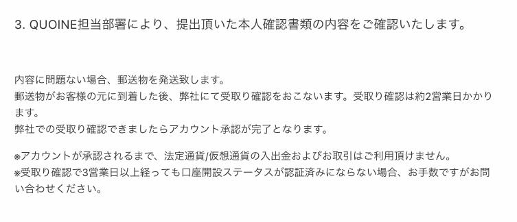 f:id:ikoikoikoiko35:20180119021245p:plain