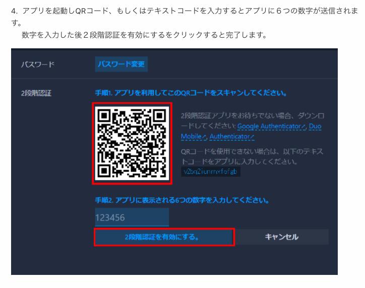 f:id:ikoikoikoiko35:20180119021555p:plain