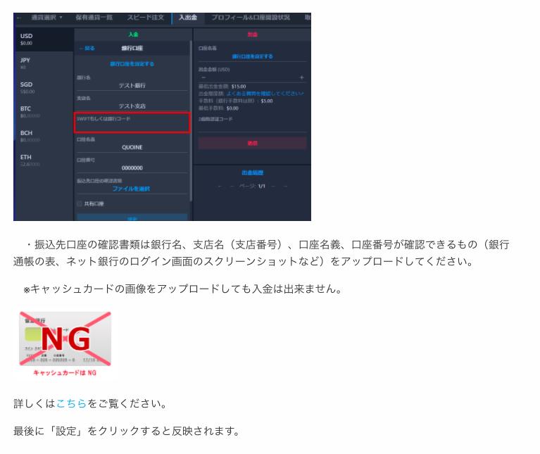 f:id:ikoikoikoiko35:20180119021855p:plain