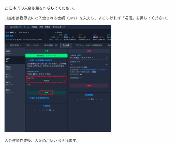 f:id:ikoikoikoiko35:20180119021927p:plain