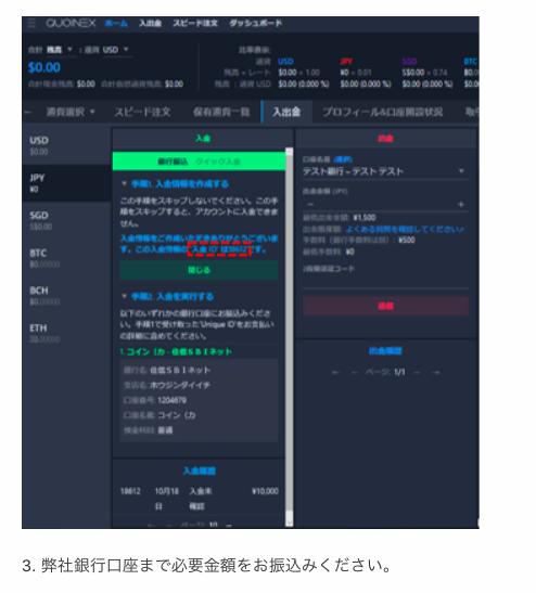 f:id:ikoikoikoiko35:20180119022001p:plain
