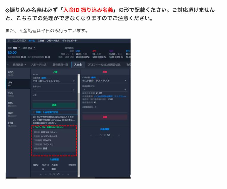 f:id:ikoikoikoiko35:20180119022024p:plain