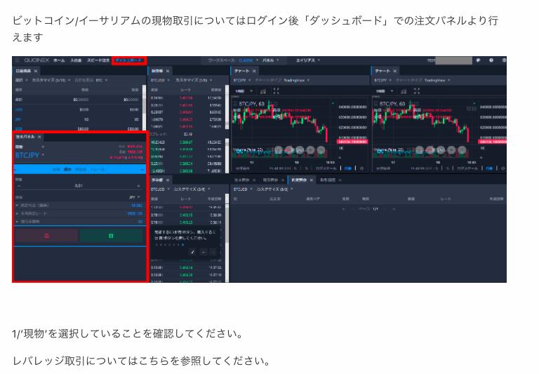 f:id:ikoikoikoiko35:20180119022158p:plain