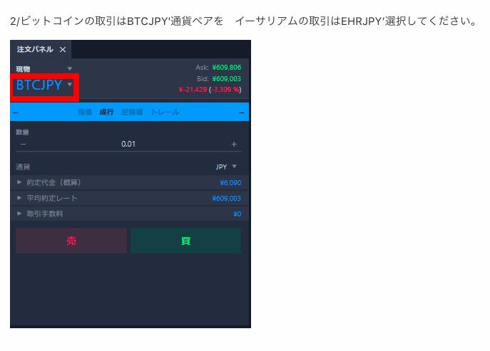 f:id:ikoikoikoiko35:20180119022241p:plain