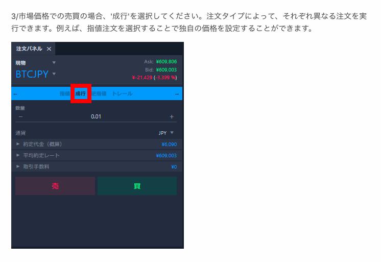 f:id:ikoikoikoiko35:20180119022305p:plain