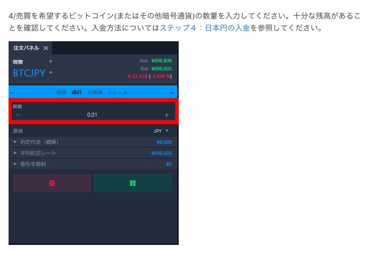 f:id:ikoikoikoiko35:20180119022408p:plain