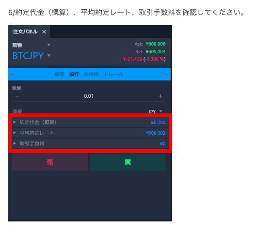 f:id:ikoikoikoiko35:20180119022428p:plain