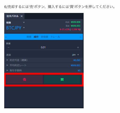 f:id:ikoikoikoiko35:20180119022447p:plain
