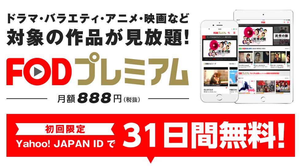 f:id:ikoikoikoiko35:20180120180626p:plain