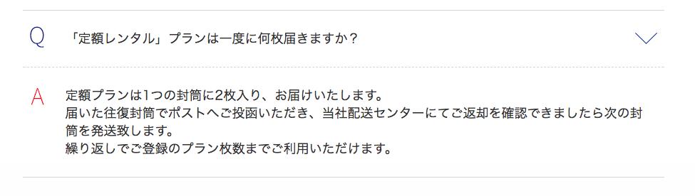 f:id:ikoikoikoiko35:20180120191703p:plain