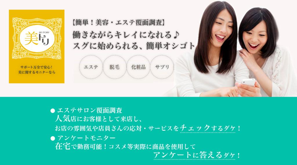 f:id:ikoikoikoiko35:20180120202615p:plain