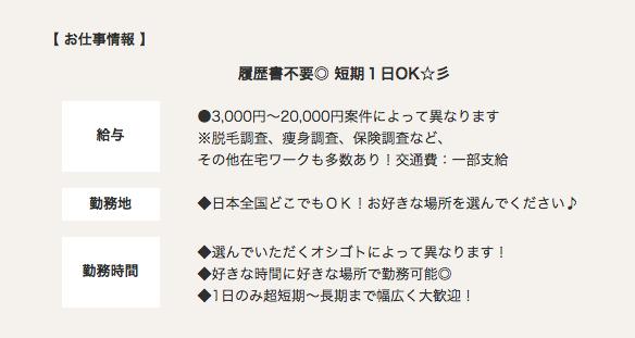 f:id:ikoikoikoiko35:20180120203407p:plain