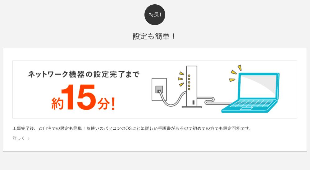 f:id:ikoikoikoiko35:20180121022931p:plain