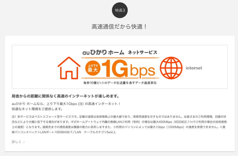 f:id:ikoikoikoiko35:20180121022953p:plain