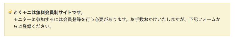 f:id:ikoikoikoiko35:20180121145943p:plain