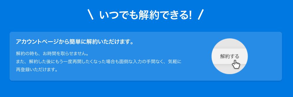 f:id:ikoikoikoiko35:20180121155800p:plain