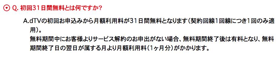 f:id:ikoikoikoiko35:20180121160150p:plain