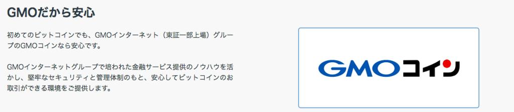 f:id:ikoikoikoiko35:20180122235241p:plain