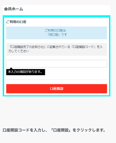 f:id:ikoikoikoiko35:20180123000647p:plain