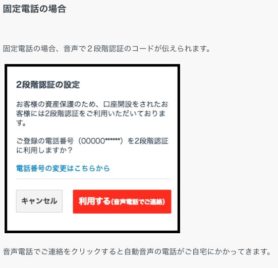 f:id:ikoikoikoiko35:20180123000951p:plain