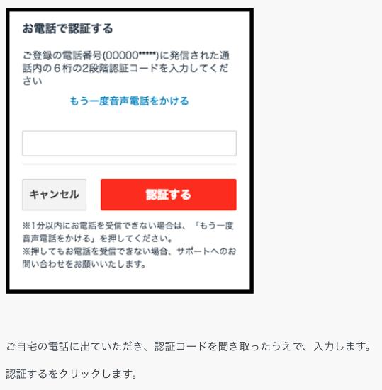 f:id:ikoikoikoiko35:20180123001022p:plain