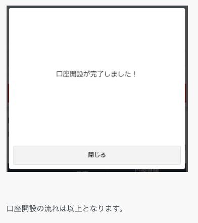 f:id:ikoikoikoiko35:20180123001045p:plain