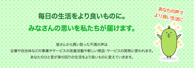 f:id:ikoikoikoiko35:20180123204549p:plain