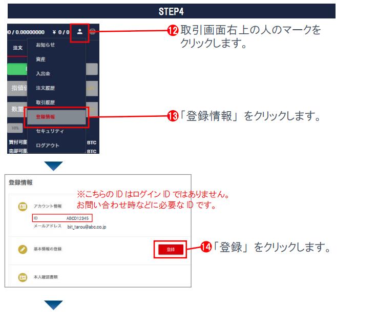 f:id:ikoikoikoiko35:20180124032903p:plain