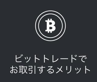 f:id:ikoikoikoiko35:20180124033906p:plain
