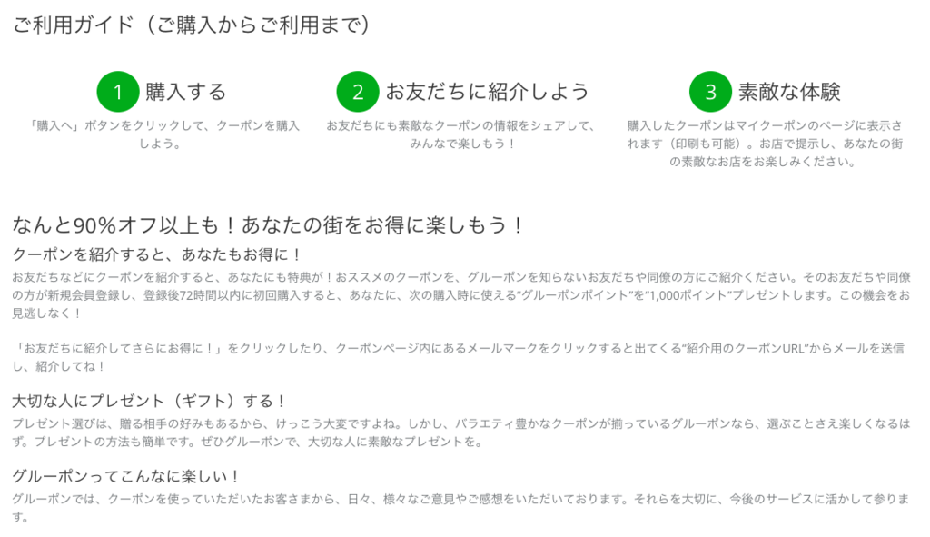 f:id:ikoikoikoiko35:20180126024901p:plain