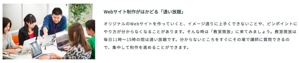 f:id:ikoikoikoiko35:20180126212600p:plain