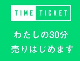 f:id:ikoikoikoiko35:20180126221134p:plain