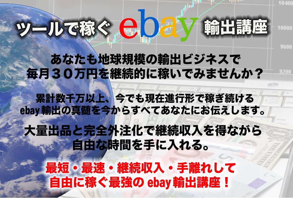 f:id:ikoikoikoiko35:20180217182141p:plain