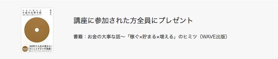 f:id:ikoikoikoiko35:20180301230507p:plain